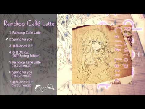 """""""Raindrop Caffé Latte"""" Official XFD【M3-2017春】"""