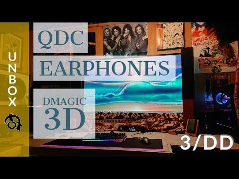 qdc Dmagic 3D unbox (3/DD)