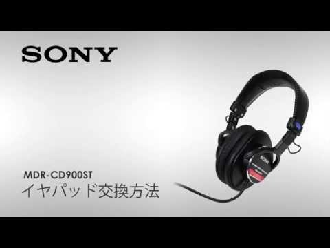 HOW TO 「SONY MDR-CD900STのイヤパッドの交換方法」