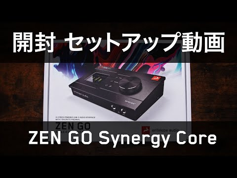 Zen GO Synergy Core - Unboxing and Startup Guide - 日本語字幕