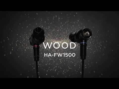 VICTOR | WOOD インナーイヤーヘッドホン「HA-FW1500」 フィーチャームービー